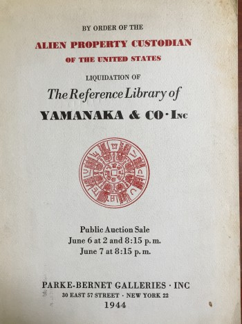 Liquidation of the Reference Library of Yamanaka & Co., Inc.