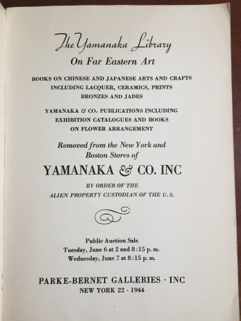 Image for Liquidation of the Reference Library of Yamanaka & Co., Inc.