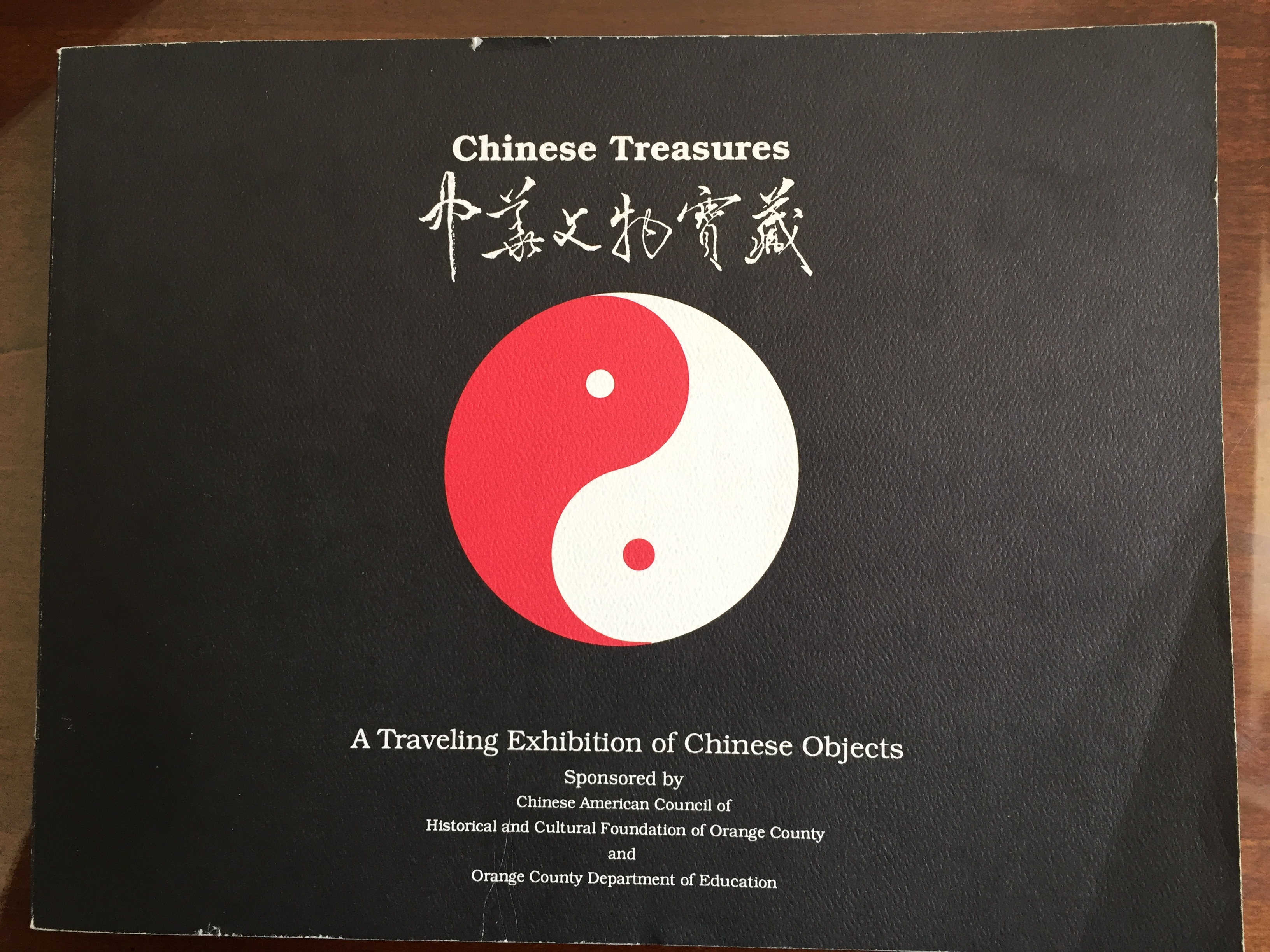 Image for Chinese Treasures: A Traveling Exhibition of Chinese Objects